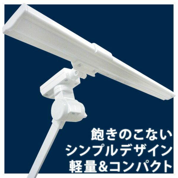 21LED LA-501 LEDアームライト【代引不可】