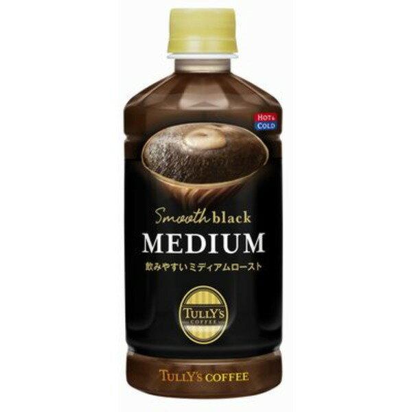 【送料無料】〔まとめ買い〕伊藤園 TULLY'S COFFEE Smooth black MEDIUM ペットボトル 500ml×24本(1ケース)【代引不可】