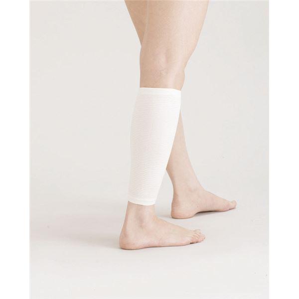 【送料無料】(まとめ)中山式産業 サポーター 中山式肘・膝・脹脛サポーター アイボリー〔×10セット〕【代引不可】