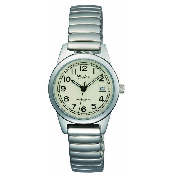 CROTON(クロトン) 腕時計 3針 デイト 10気圧防水 伸縮バンド RT-140L-4【代引不可】