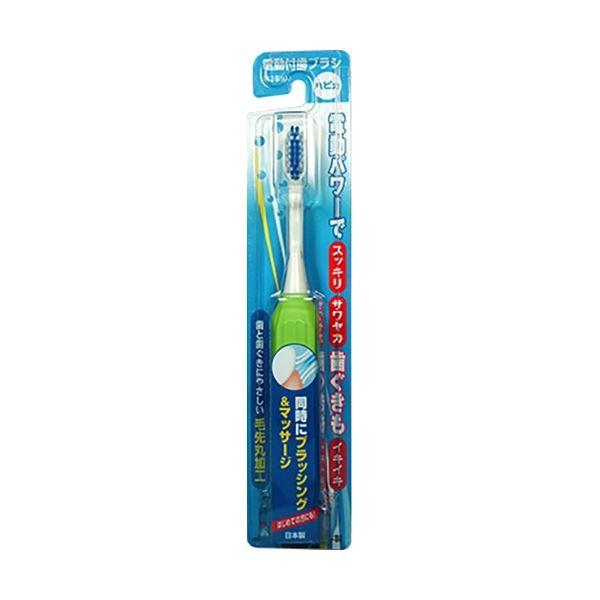 ミニマム ハピカ電動歯ブラシDB‐3G × 12 点セット 【代引不可】