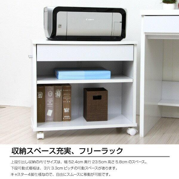【送料無料】110cm幅 システムデスク3点セット ホワイト【代引不可】