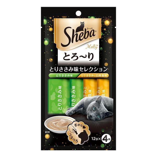 (まとめ) SMT12シーバメルティささみ味12g×4P 〔猫用フード〕〔ペット用品〕 〔×48セット〕【代引不可】