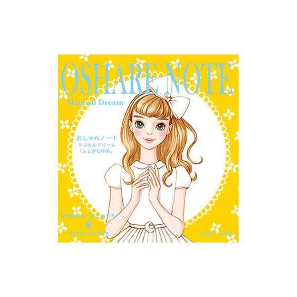 コクヨ KE-WC51 おしゃれノート マジカルドリーム 〔知育玩具〕【代引不可】