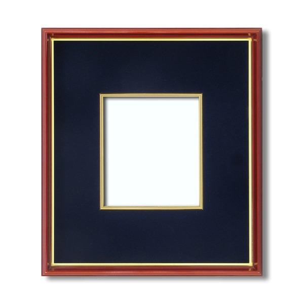 〔色紙額〕赤い縁に金色フレーム 色紙用 壁掛けひも ■赤金 1/4色紙(マット付き)138×123mm 紺 【代引不可】
