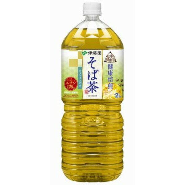 【送料無料】〔まとめ買い〕伊藤園 伝承の健康茶 健康焙煎 そば茶 ペットボトル 2.0L×6本〔1ケース〕【代引不可】