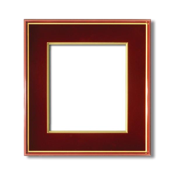 〔色紙額〕赤い縁に金色フレーム 色紙用 壁掛けひも ■赤金 色紙(マット付き)275×244mm エンジ 【代引不可】