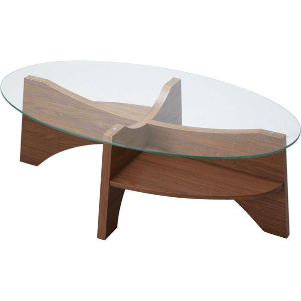 【送料無料】オーバルテーブル/ローテーブル 〔幅105cm〕 強化ガラス天板 ウォールナット LE-454WAL【代引不可】