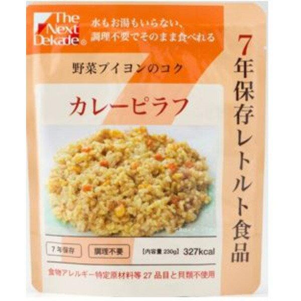 7年保存レトルト食品 カレーピラフ(50袋入り)【代引不可】