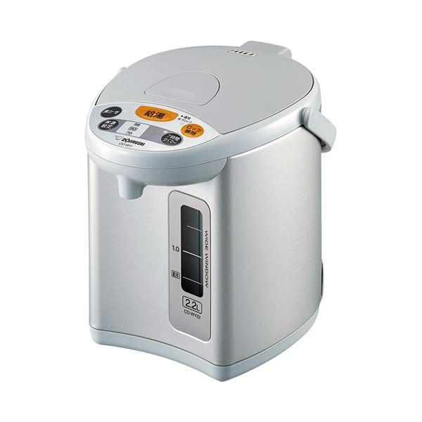 【送料無料】象印マホービン マイコン沸とう電動ポット 2.2L CD-WY22-HA【代引不可】