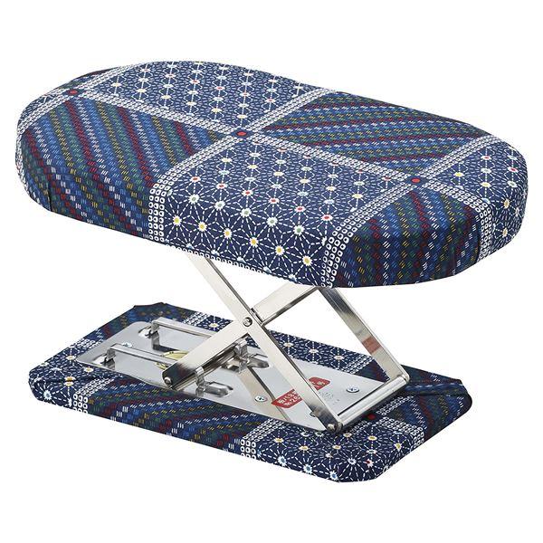 正座補助椅子 高さ2段切り替え 正座椅子 刺子 N-1【代引不可】