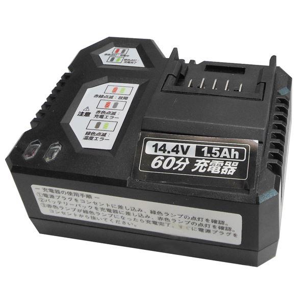【送料無料】(業務用10個セット) trad TCL用充電器/電動工具 TCL-14C 14.4V【代引不可】