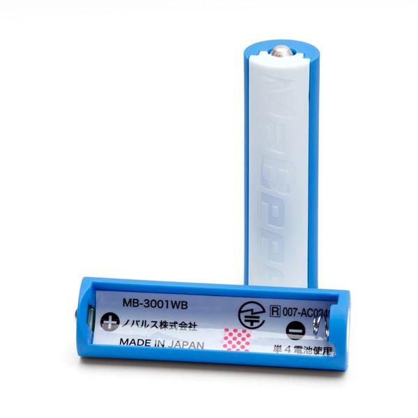 乾電池ケース型 IoTデバイス/IoT製品 〔2本セット 単4電池対応〕 日本製 『MaBeee マビー』【代引不可】