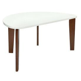 【送料無料】モダン ダイニングテーブル 4人掛け 〔半円型 幅150cm〕 ホワイト 木製脚付き 『フェリス』 〔リビング 居間〕【代引不可】