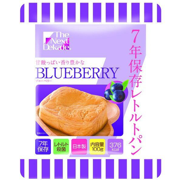 【送料無料】7年保存レトルトパン ブルーベリー 50袋入り【代引不可】