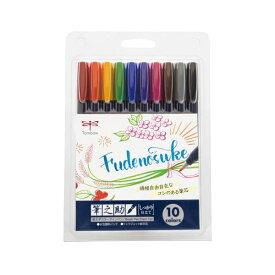 (まとめ)トンボ鉛筆 水性サインペン筆之助しっかり10C WS-BH10C〔×30セット〕【代引不可】【北海道・沖縄・離島配送不可】