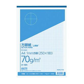 (汇总)国誉优质方格绘图纸A4蓝色刷方眼1mm ho-19N[*5套大量购买]