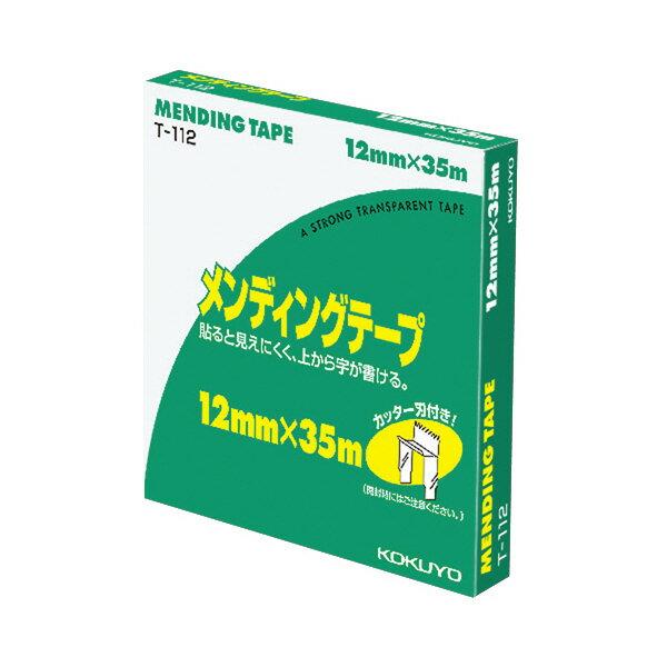 【メール便発送】コクヨ メンディングテープ 大巻 12mm×35m 紙箱入 T-112【代引不可】