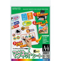 (まとめ)コクヨインクジェットプリンタ用紙マグネットシートマット紙A42枚KJ-MS51N〔まとめ買い×5セット〕