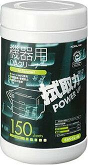 (汇总)供国誉OA吸尘器潮湿的手巾纸OA机器使用的瓶型150张EAS-CL-26[*3套大量购买]