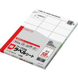 (まとめ買い)コクヨ ワープロ用 紙ラベル 共用タイプ NEC用 A4 18面 100枚 タイ-2174N-W 〔3冊セット〕
