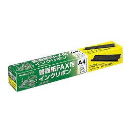 (まとめ買い)コクヨ 普通紙FAX用インクリボン パナソニック用 RC-FAX-PA1 〔3本セット〕