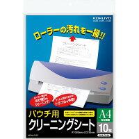 (まとめ買い)コクヨクリーニングシートパウチ用A4KLM-CLA4【×5】