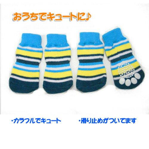 【メール便発送】xiboer ペット用ソックス4足セット border blue desing Sサイズ【代引不可】