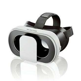Elcom VR玻璃杯雙重透鏡多功能色差補正折疊類型白P-VRGF01WH