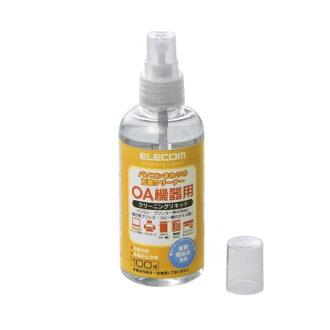 为清洗液体 CK AL100