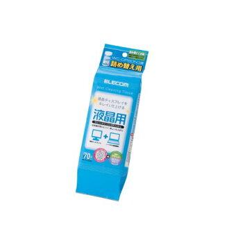 Elecom eture cotton puff cosmetic liquid refill for 70 p pieces mesh WC-DP70SP3