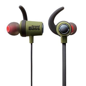 为蓝牙耳机 GrandBASS HPC40 移动绿色 LBT-HPC40MPGN