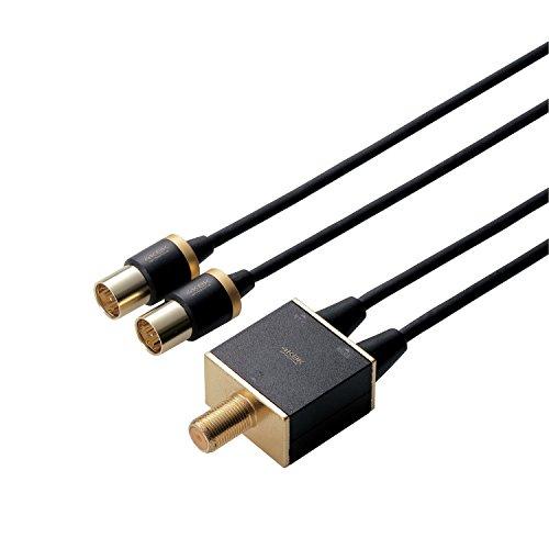 【メール便発送】エレコム アンテナ分波器 4K8K対応 ブラック DH-ATS48K05BK【代引不可】
