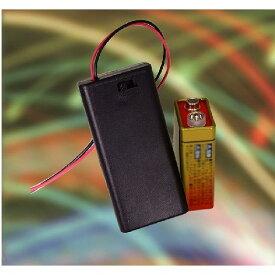 ELPA SW付カバー付電池ボックス9V UM-SC006NH