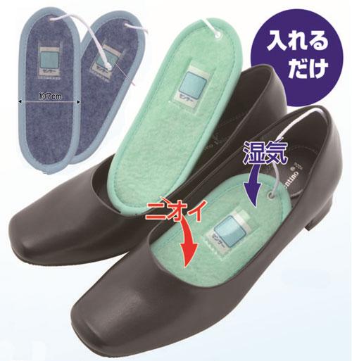 除湿くんシリーズ 消臭・除湿靴用シート ブルー【除湿グッズ】