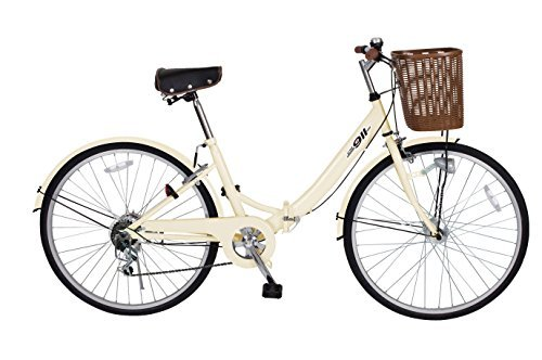 【送料無料】ACTIVE911 ノーパンク 折りたたみ自転車 26インチ FDB266S ホワイト シマノ製6段ギア LEDオートライト【代引不可】