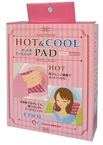 富士商 ホット&クールパッド Lサイズ ピンク【ひんやりグッズ】