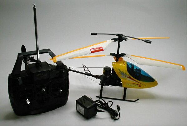 R/CヘリコプターFLYING No.1698【あす楽対応】