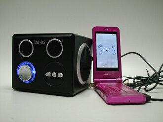 手机扬声器苏-05)