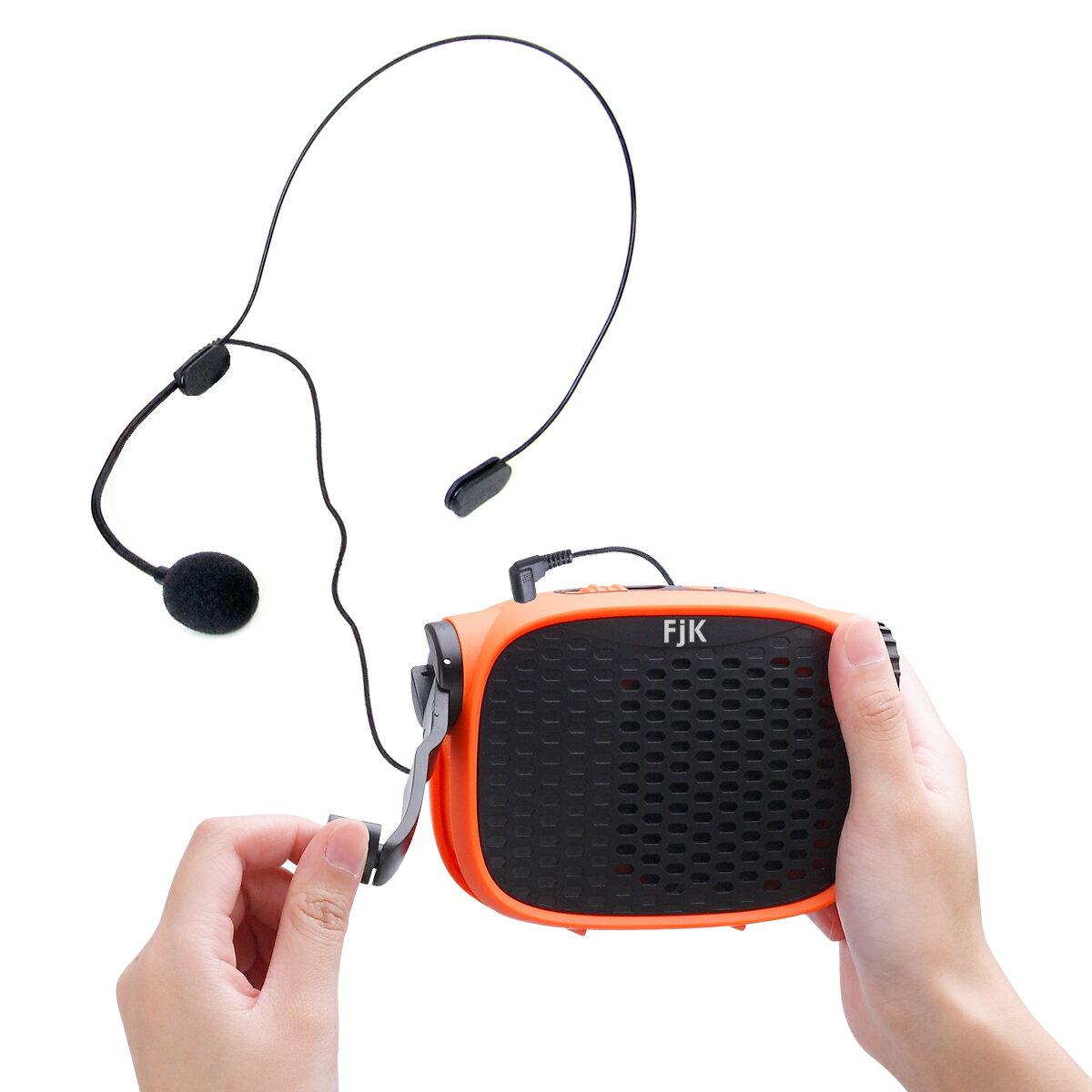 FJK 手回し充電式ハンズフリーメガホン(FMラジオ・録音機能付) FJK-D005 拡声器【あす楽対応】