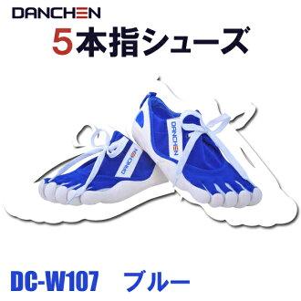 旦晨五手指鞋直流 W107 蓝色。