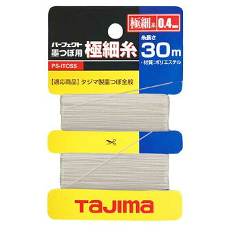 Extra-fine thread 30m, PS-ITOSS for the Tajima perfect inkpot