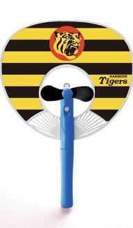 FC-009T fans handle Hanshin Tigers, hudak fan mist fan