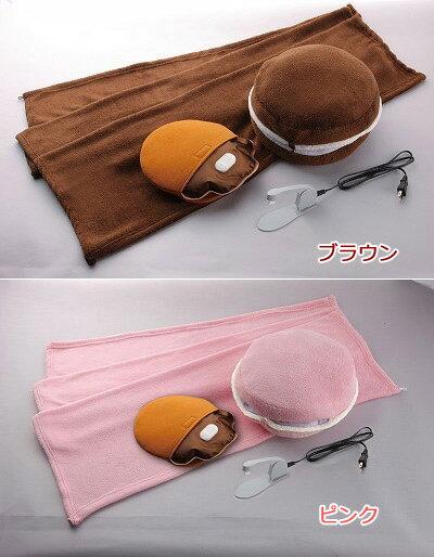 ほっとマカロン 充電式湯たんぽ・ブランケット・マカロンクッションの3点セット FH-028【あす楽対応】