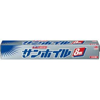 Toyo Aluminum sun foil (25cm *8m) SN086