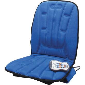 Twin bird seat massager EM-2537BL