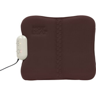 Twin bird hot seat massager brown EM-2538BR