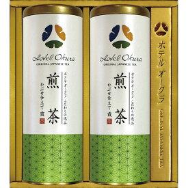 ホテルオークラ オリジナル煎茶 OT-E