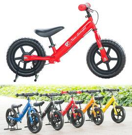 トニーノ・ランボルギーニ ランニングバイク 練習用ペダルなし自転車 TL-B 子供用自転車 トレーニングバイク【代引不可】