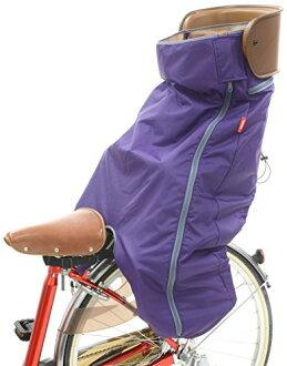 把OGK技研背后小孩打翻在地事情羊毛毯BKR-001紫